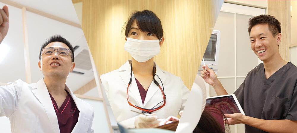 歯科医師のキャリア設計